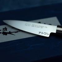 Japanische Schriftzeichen, welche durch Copy & Paste in das Gravurmodul übertragen wurden