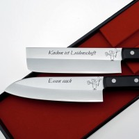 Messerset (Schriftzug \