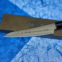 Vorgefertigtes Motiv auf Tojiro ZEN black Messer