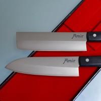 Amir (Schriftzug \